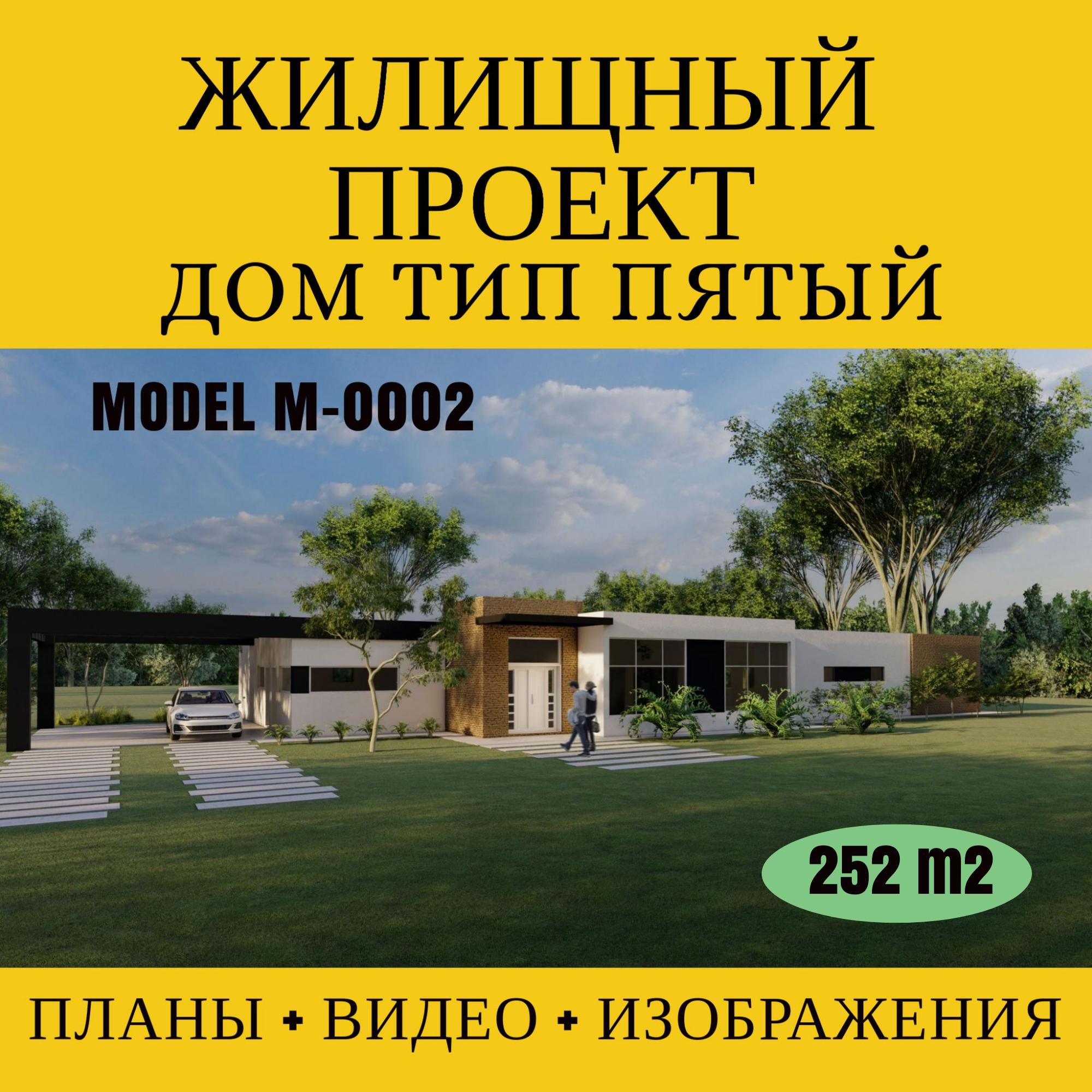 m2- rusoo